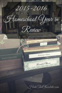 Homeschool Year in Review Vertical
