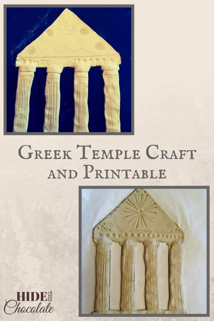 Greek Temple Craft and Printable PIN
