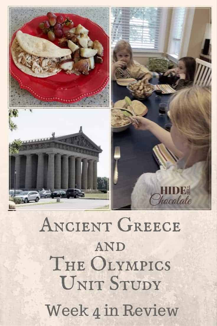 Our Ancient Greece and The Olympics Unit Study finally came to an end. Even though the lesson plans are complete, and the Romans overtook the ancient Greek empire, we didn't want our study of the ancient Greeks to end. We even delayed it by a few weeks by adding in some more resources. But, for the most part, our unit study has concluded. Here is our Ancient Greece and the Olympics Unit Study week 4.